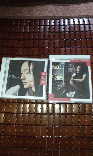🚚 原版CD+VCD