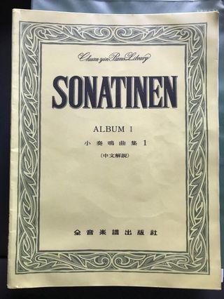 Sonatinen Album 1 小奏鳴曲集1