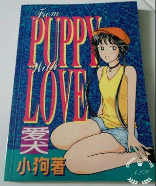 🚚 From puppy with Love 爱犬 by 小狗