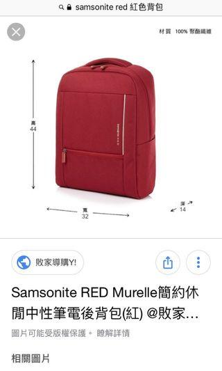 🚚 Samsonite RED Murelle筆電後背包
