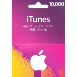 [特價特快] 日本iTunes Gift Card 白貓Project,PaD,怪物彈珠,FGO,足球小將,BanG Dream,為誰鍊金,偶像大師,第七史詩,海賊王,約會大作戰  遊戲課金