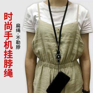 Mobile phone straps