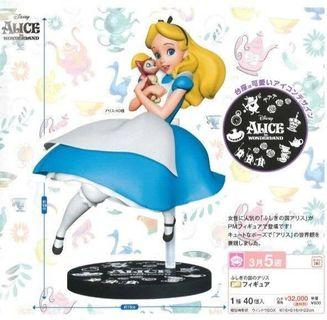 Sega Alice in wonderland figure