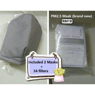 34 pieces, PM2.5 mask