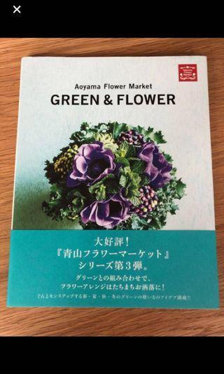 Aoyama Flower Market Book