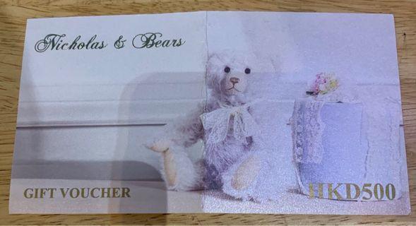 Nicholas & Bears $500 Gift Voucher