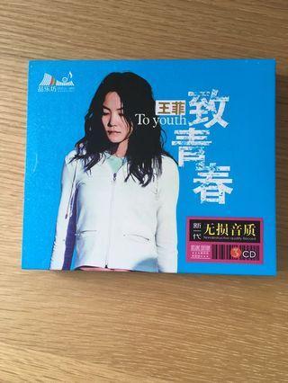 王菲 致青春 3CD