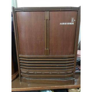 大同木頭製老電視