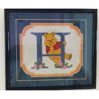 Cross Stitch - Winnie The Pooh Letter H