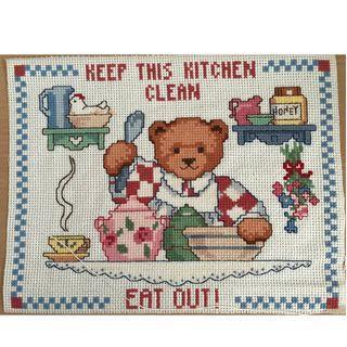 Cross Stitch  Banner - Keep This Kitchen Clean