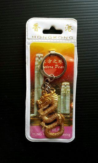 Gantungan kunci HongKong