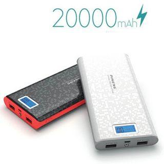 pineng power bank 20000mah