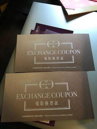 Cinema city exchange coupon