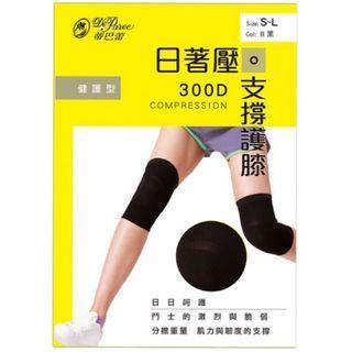 🚚 #[火力全開888]蒂巴蕾 日著壓支撐 /強化/護膝/提昇肌力 耐力