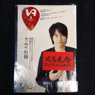 日本 Tsutaya Records Music Magazine