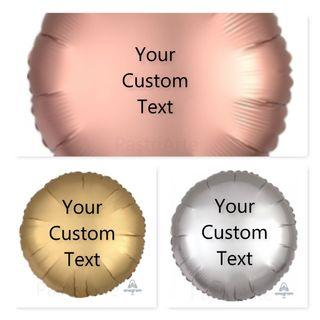 GSS 2019! 18inch Round Shape Foil Balloon (Gold/Rose Gold/Silver Colour - Satin) - Only for flat packaging