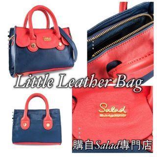 Salad Small Leather Bag