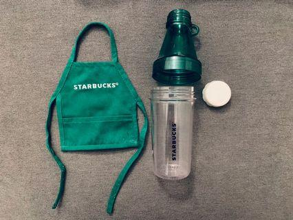 Green Apron Waterbottle 2017 Collection