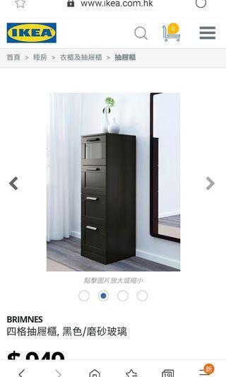 IKEA● 四格抽屜櫃, 黑色/磨砂玻璃(二手)