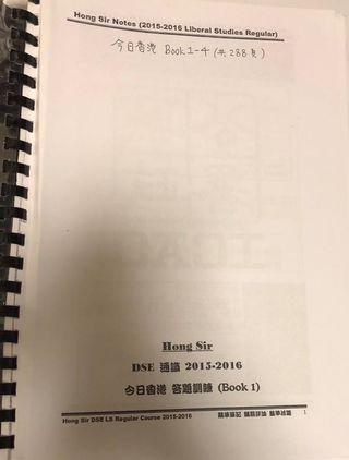 Hong Sir Notes DSE通識 今日香港乙+答題訓練