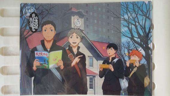 Haikyuu!! Files (Hokkaido ver.)