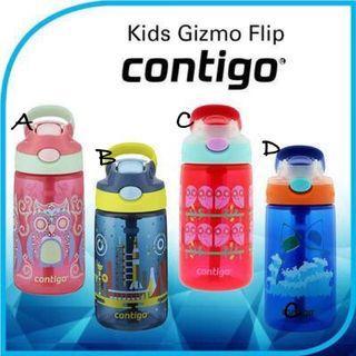 美國CONTIGO兒童吸管水樽⭐️特別版⭐️(415ml)