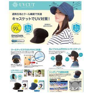 日本COOLMAX防UV冰感可摺叠Cap帽