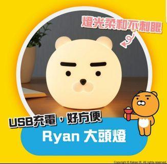 Ok Ryan 夜光燈 (全新未拆盒)