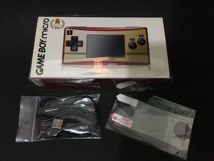 全新 Gameboy micro full set 全套 20週年紀念版 送保護貼 USB線