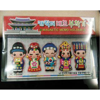 Korea Magnetic Memo Holder Box Set / Fridge Magnet