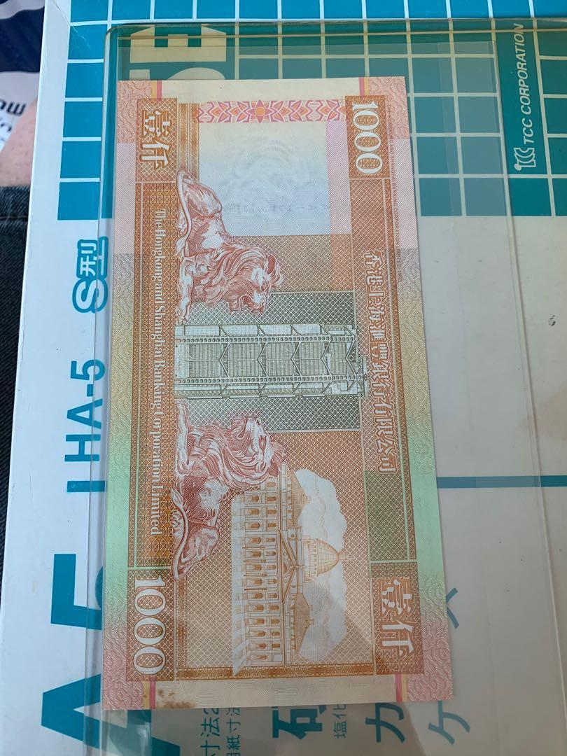 1997 年 一千元UNC 紙幣