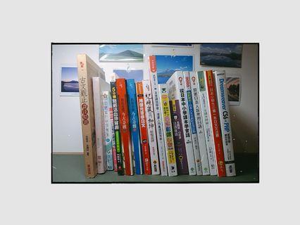 🚚 日文學習 程式語言 歷史書籍 輕小說 繪畫
