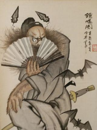 """〈鍾旭圖〉掛軸 """"Ghost Buster""""Scroll Painting"""