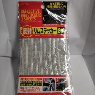 Bicycle tire reflective stickers