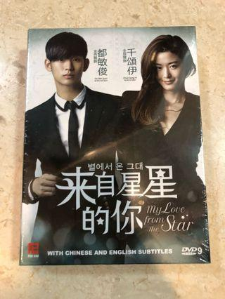 Korean drama: my Love from the Stars 来自星星的你