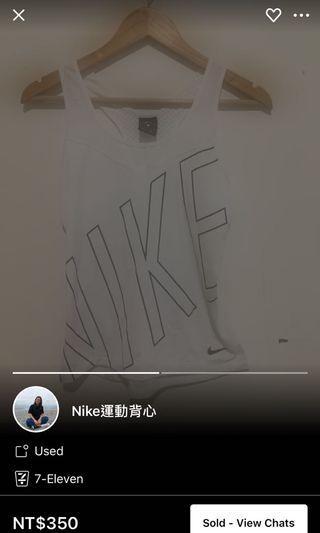 🚚 Nike背心