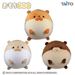 Clear stock! XL Omochi zoo beige otter soft touch ~
