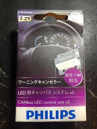 Philips 5W CANbus LED Decoder