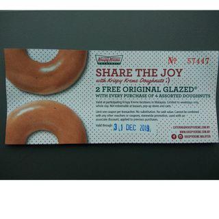 Krispy Kreme Doughnuts Voucher Give Away