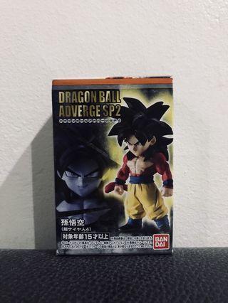 Dragon Ball Adverge SP2 Son Goku (Super Saiyan 4)