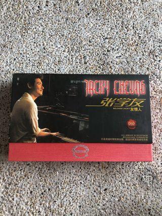 Beloved Jacky Cheung CD box set