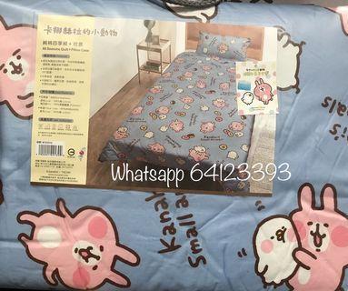 全新正版授權 Kanahei 卡娜赫拉 枕套 四季被 150 x 180cm