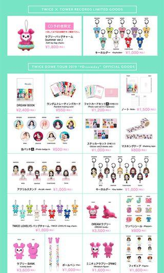 [PO] Twice x Tower Records MD Lineup