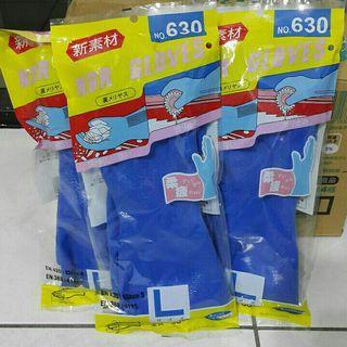 耐酸鹼手套 台灣製造