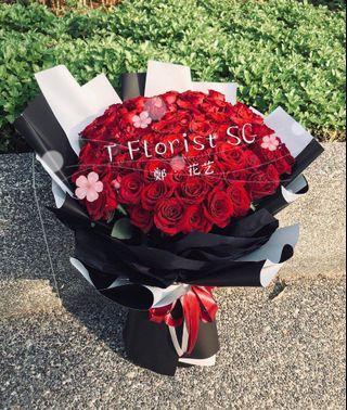 Fresh Flowers | I Love You | 我爱你 | Roses