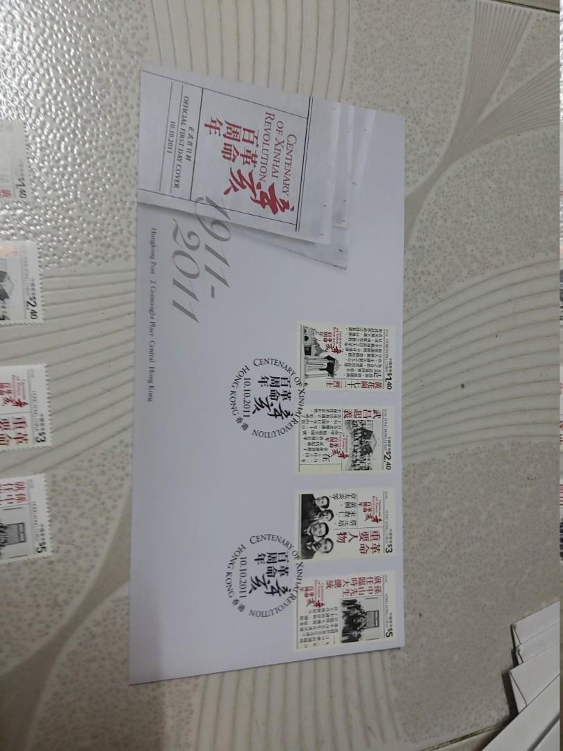 辛亥革命百周年紀念蓋印首日封連一套郵票  #newbieJun19