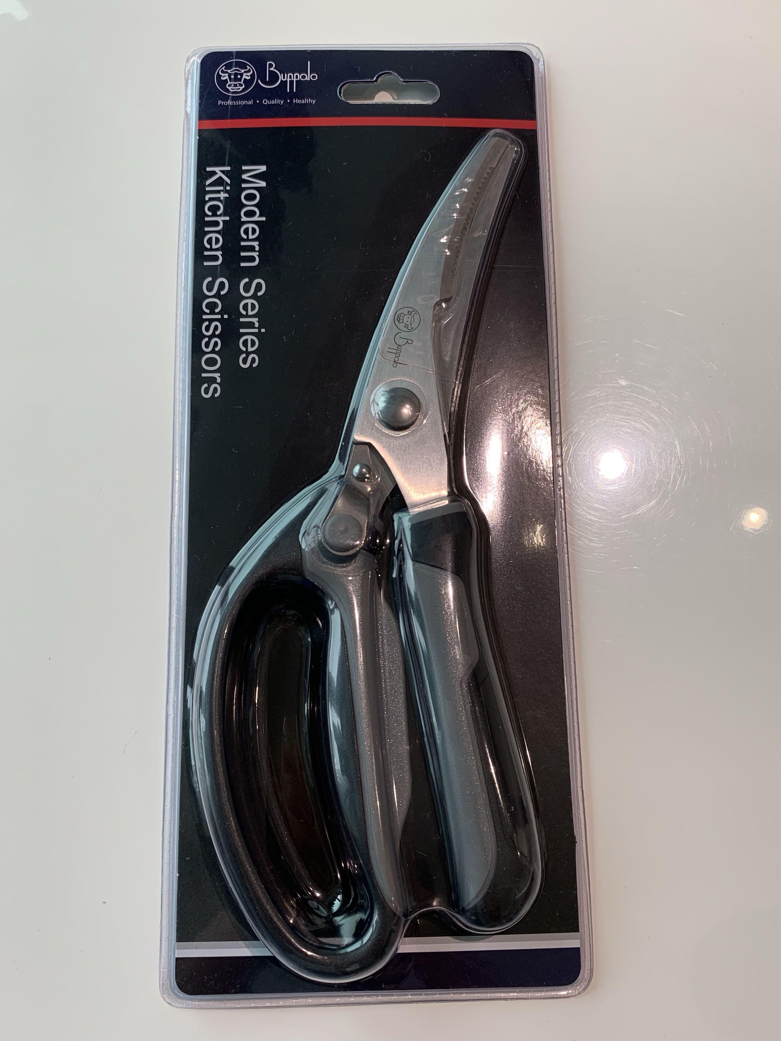 Buppalo 牛頭牌 廚房剪刀 Modern Series Kitchen Scissors