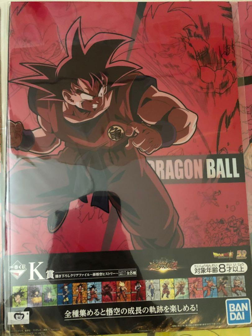 Banpresto Ichiban Kuji Dragon Ball Saiyajin Battle K Prize Clear File 8 Set