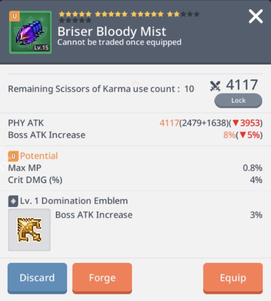 Maplestory M Legendary Emblem Briser Claw