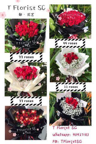 9 | 11 | 33 | 99 Roses Bouquet